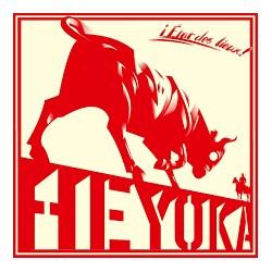 """HEYOKA """"Etat des lieux"""" LP"""